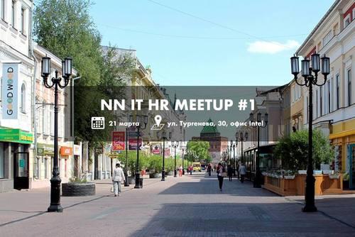 NN IT HR Meetup