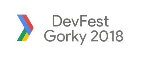 DevFest Gorky 2018