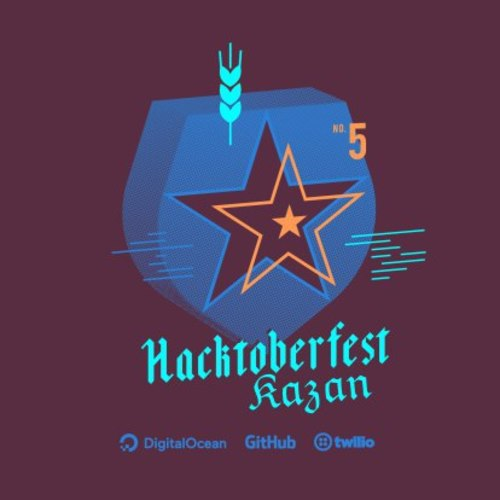 Hacktoberfest Kazan