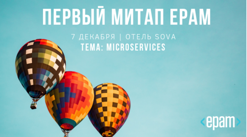 EPAM NN Meet-up #1: Microservices