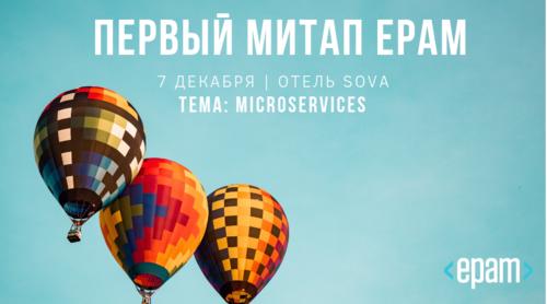 EPAM NN Meet-up #1: Microservices