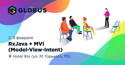 Globus Meetup: RxJava+MVI (Model-View-Intent)