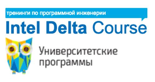 Intel Delta Course