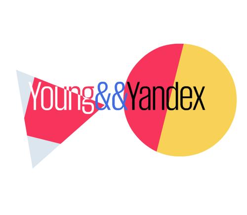 Летняя стажировка в Яндексе