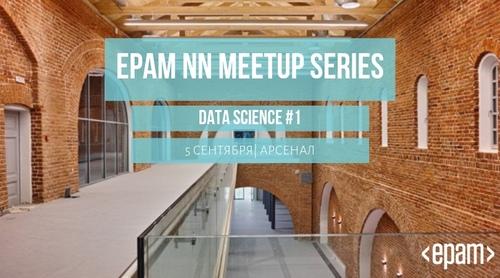EPAM meetup series: DATA SCIENCE #1