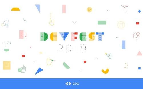 DevFest Gorky 2019
