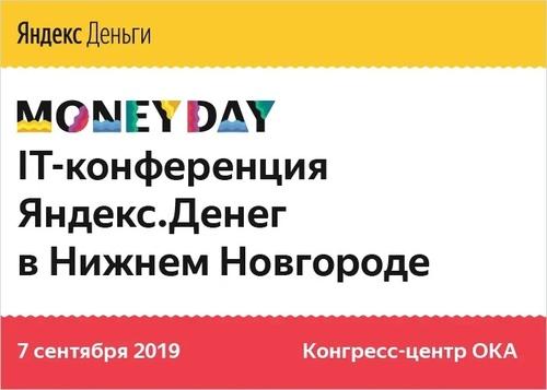 IT-конференция Яндекс.Денег - MoneyDay