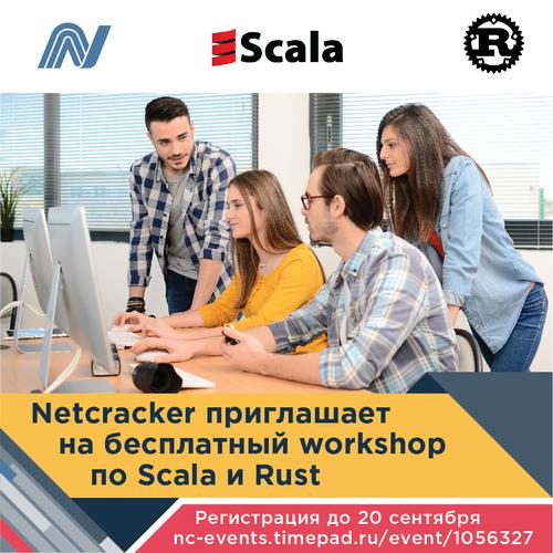 Workshop по Scala и Rust