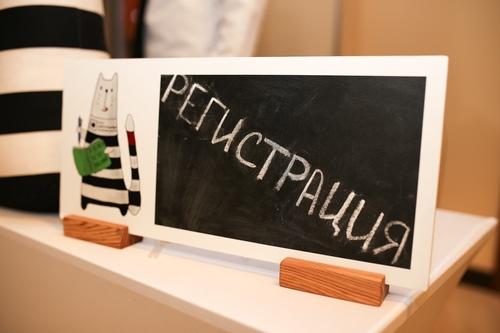 Код информационной безопасности Нижний Новгород