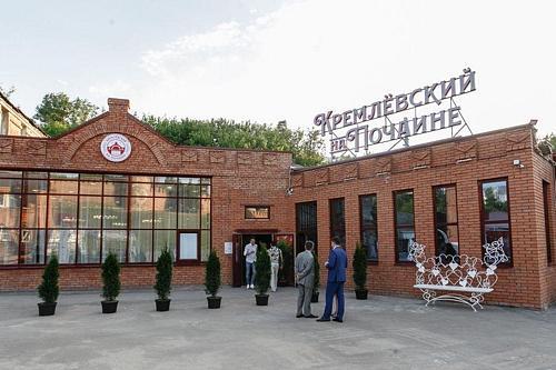 Цифровой Нижний Новгород 2020