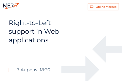 Right-to-Left support in Web applications