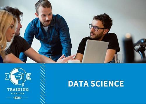 Онлайн-тренинг Data Science от EPAM