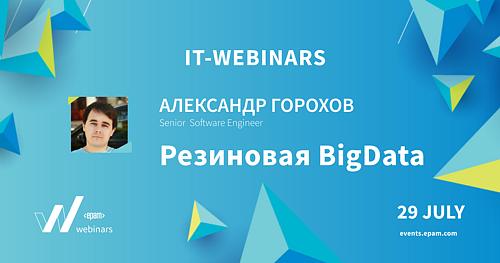 Big Data Webinar