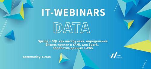 Data Webinar