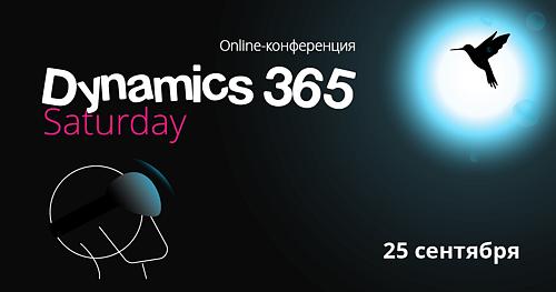 Dynamics 365 Saturday