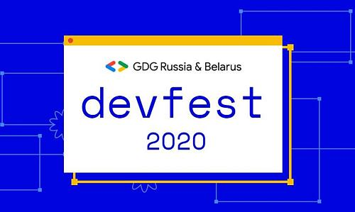 DevFest Russia and Belarus 2020