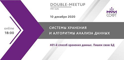 Online double-meetup MFI soft. Часть 1