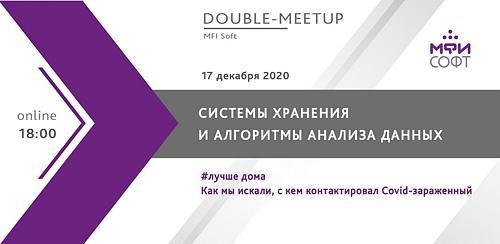 Online double-meetup MFI soft. Часть 2