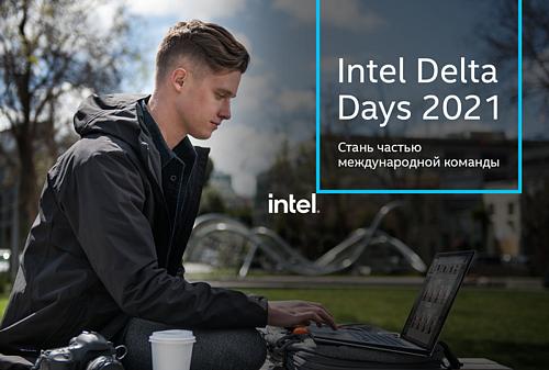 Intel Delta Days