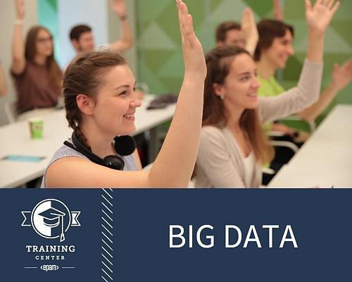 Менторинг по Big Data для разработчиков (Java, Python, Scala)