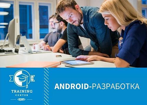 Тренинг по Android-разработке от EPAM