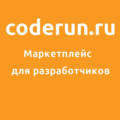 coderun.ru